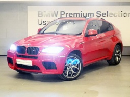 Jeep/SUV BMW X6  m 2016 - Autos Usados