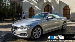 BMW 420 420I CONVERTIBLE 2017