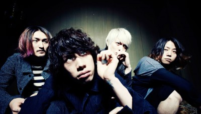 Popular banda japonesa One Ok Rock llega por primera vez al Perú en noviembre