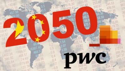 Conoce quienes serán los líderes de la economía mundial en el año 2050