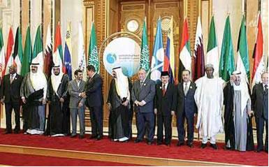 Líderes dos países integrantes da OPEP (Reprodução)