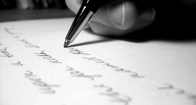 Como produzir o desenvolvimento de uma redação?