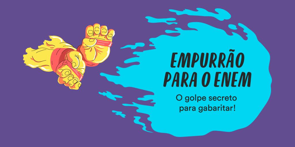 descomplica_MKT_Empurrao_2016_Twitter-Facebook_Post_1 (1)
