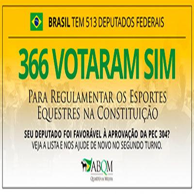 2017-05-votacaodapec304