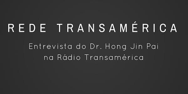 rede transamerica na midia hong jin pai