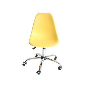 Cadeira Eiffel Office Eames Amarela Base Cromada Giratória