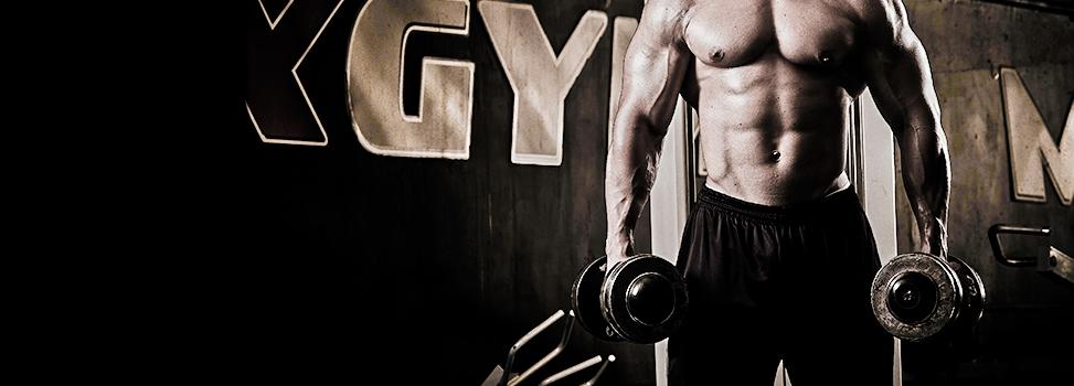 Bodybuilding. O que é mais importante, cargas altas ou execução do movimento?