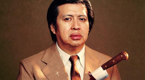 Marcos López. El Mártir, 2003.