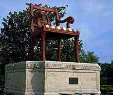 NCTHOchair A maior cadeira do mundo
