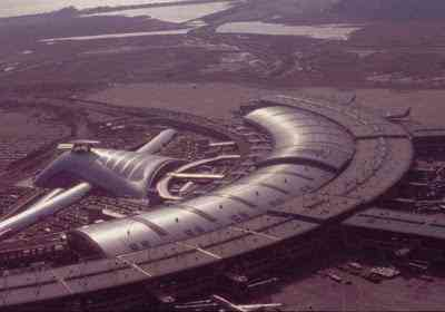 incheon airport Aeroportos escalafobéticos ( bizarrões mesmo)