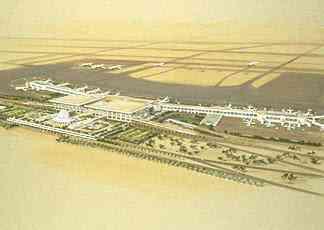 king fahd Aeroportos escalafobéticos ( bizarrões mesmo)