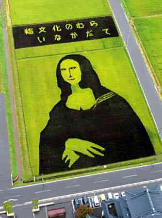 message14 adult japan monalisainric Mona Lisa remake
