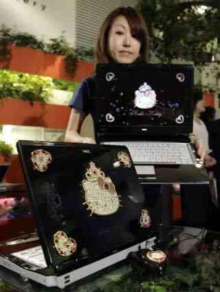 hello kitty computer 6 Dez produtos bizarros da Hello Kitty