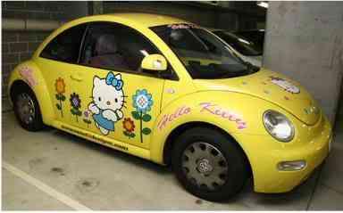 hello kitty vw bugthumbnail Dez produtos bizarros da Hello Kitty