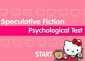 hkh test Dez produtos bizarros da Hello Kitty