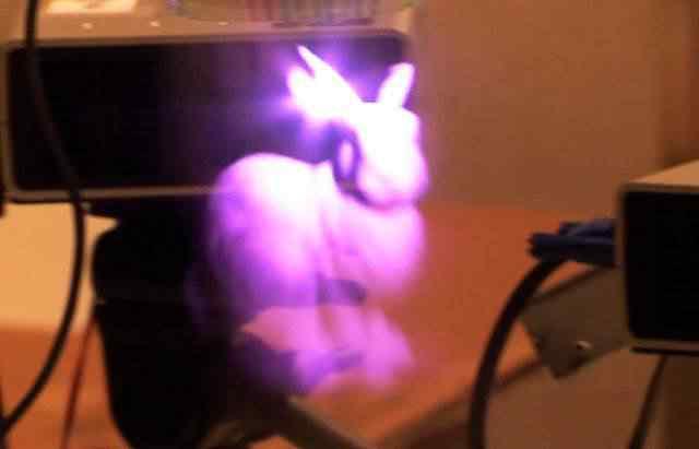fog projection display Projeção 3d multi viewpoint   Estamos finalmente chegando perto do holograma?