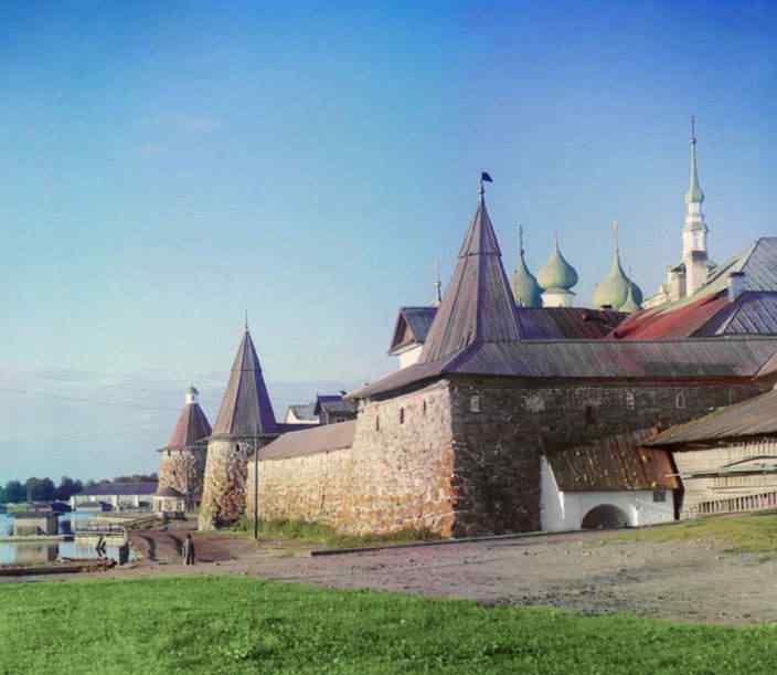 p87 2156 Russia: O mistério das fotos coloridas num tempo em que só havia preto e branco
