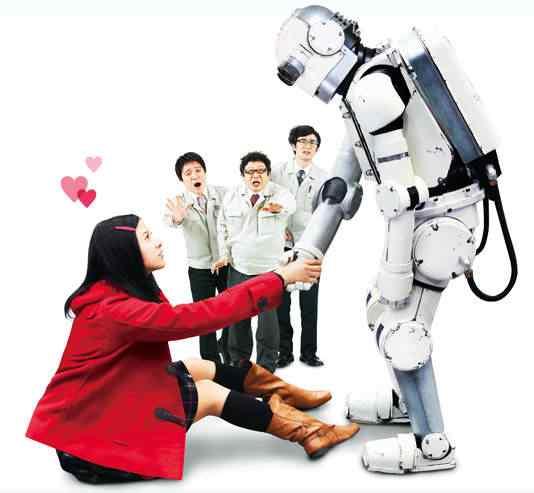 robotG Os melhores filmes do mundo com robôs