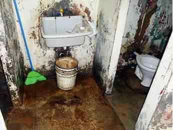 banheiro cadeira camponovo 346x260 Cadeia