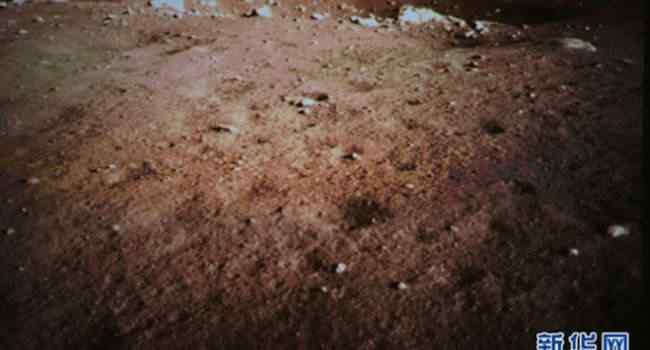Suelo-lunar-marron