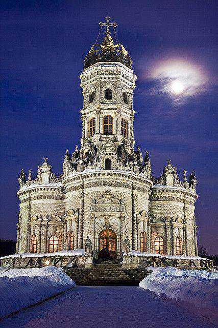 2ae2456f40d122041a359b89d007c37c Dez igrejas impressionantes