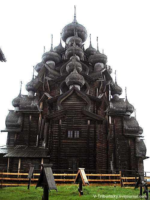 7de85922440d8a56b2207a915d9f1152 Dez igrejas impressionantes