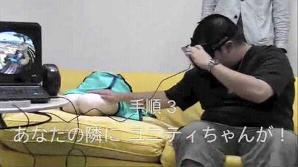 1407250200556 wps 1 pic shows a man tested th Japão, o paraíso do Forever alone
