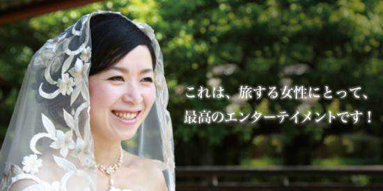 Solo wedding service 550x275 Japão, o paraíso do Forever alone