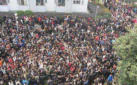 crowd 1595628c Japão, o paraíso do Forever alone