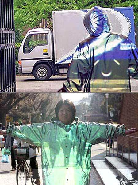 real_invisibility_cloak