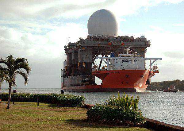 xband-haarp-ship-navy-stock-photo