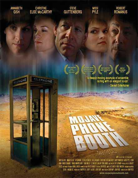 cabine Um telefone no meio do deserto