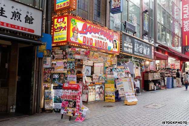 porn Mamilos polêmicos! Confira a revista mais bizarra do Japão