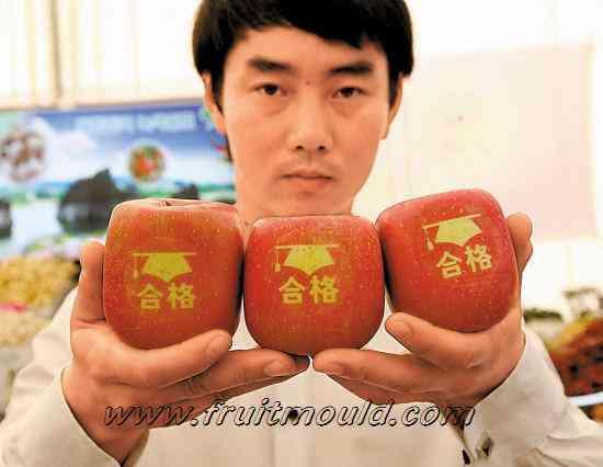 square apple A maçã mais bizarra que você já viu