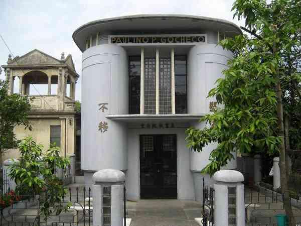 Manila-Chinese-Cemetery5-600x450