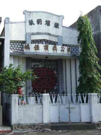 chinese-cemetery (1)