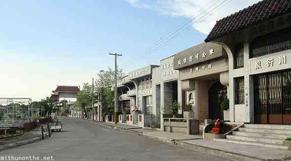 manila-chinese-cemetery-houses