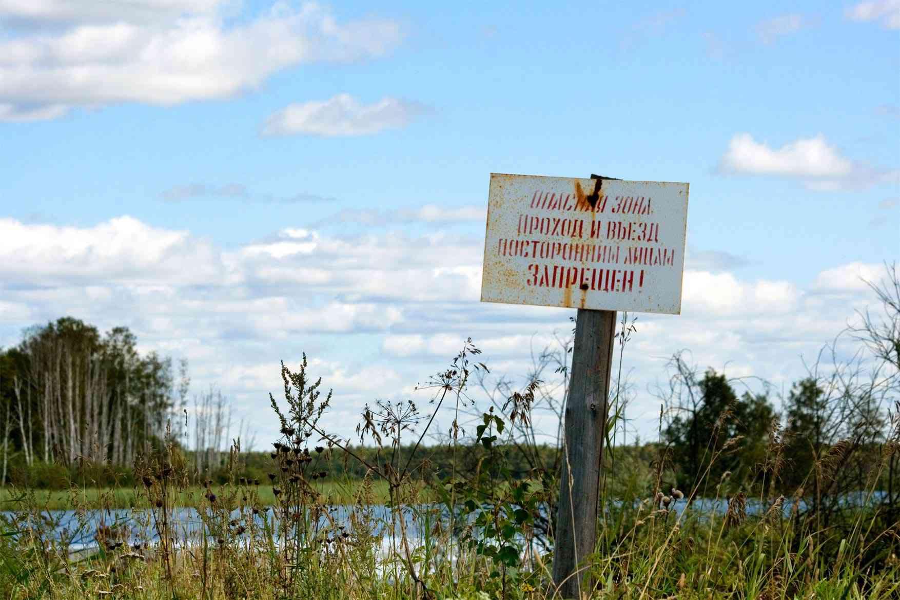 1415077922146577 Cidade 40   A cidade que não existia na Russia