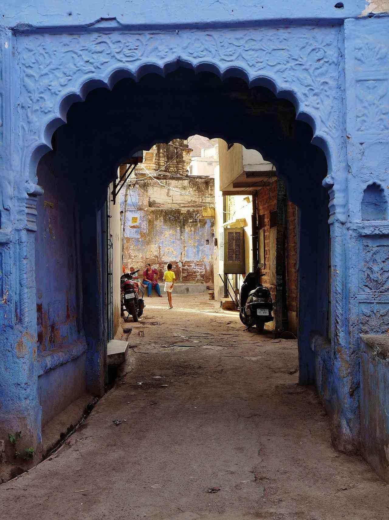 0 cb336 92945dfb orig A cidade azul da Índia