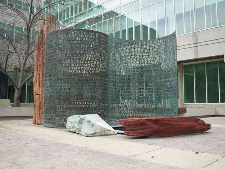 Kryptos Kryptos, a escultura misteriosa