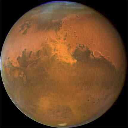 edu what is mars Nasa foi processada por invasão de propriedade privada (ao planeta Marte)