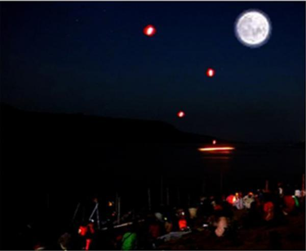 %name Foto gump do dia: Naga Fireballs   As esferas luminosas