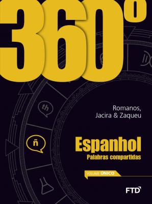 360º Palabras Compartidas 1º ao 3º ano