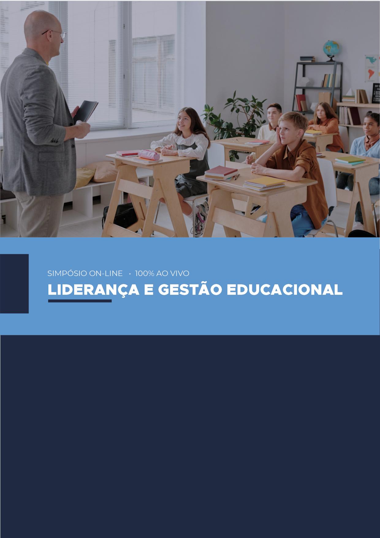 LIDERANÇA E GESTÃO EDUCACIONAL