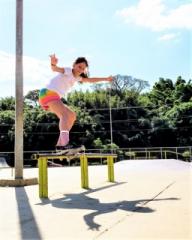 A atleta da cidade foi selecionada pelo ranking sul-americano STU 2018 onde ocupa o 7º lugar