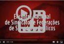 Vídeo do Encontro Nacional dos Servidores Públicos