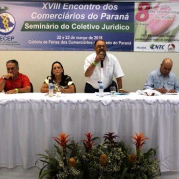 XVIII Encontro dos Comerciários do Paraná