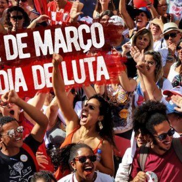 Rumo à greve geral: 22 de março é dia de luta contra a reforma da Previdência