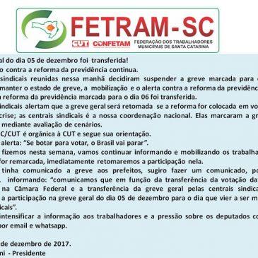 TRANSFERIDA A GREVE GERAL…CONFIRA O COMUNICADO OFICIAL DA FETRAM