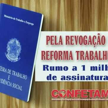 ANULAÇÃO DA REFORMA TRABALHISTA